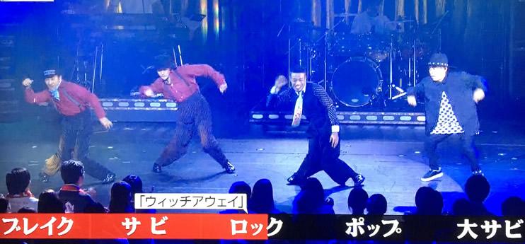 めちゃイケ SP ダンス