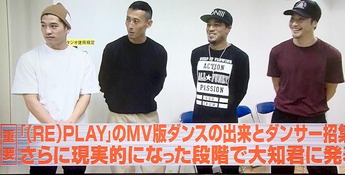 めちゃイケ ダンサー