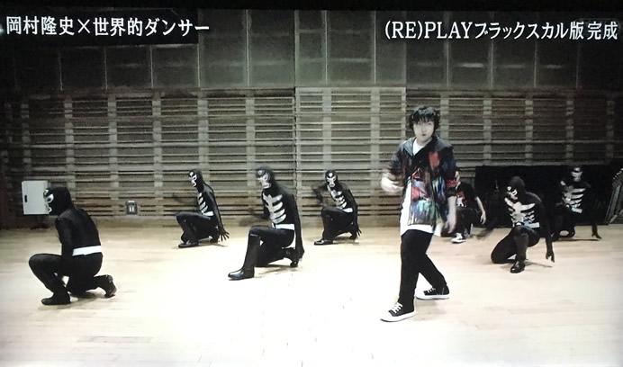 (RE)PLAY ブラックスカル版