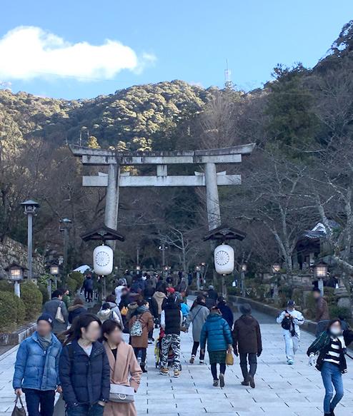 伊奈波神社 大鳥居
