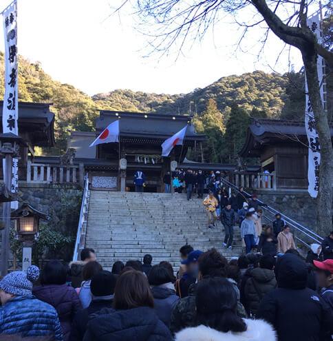 伊奈波神社 参拝 規制