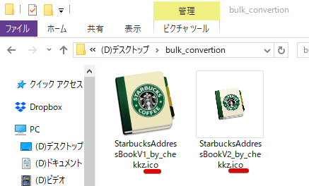 .icoファイル