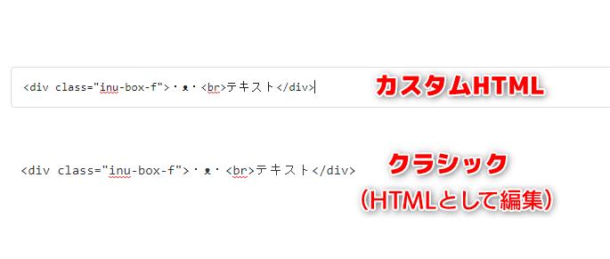 html-editor
