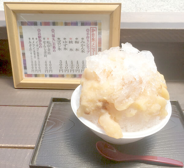 福丸 桃氷