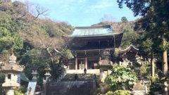 岐阜のパワースポット伊奈波神社へ参拝『黒龍社』のパワーは凄いです