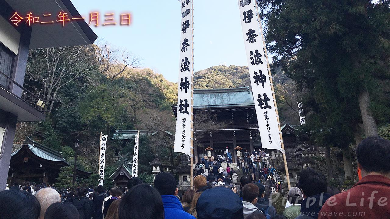 伊奈波神社 2020年 初詣の様子