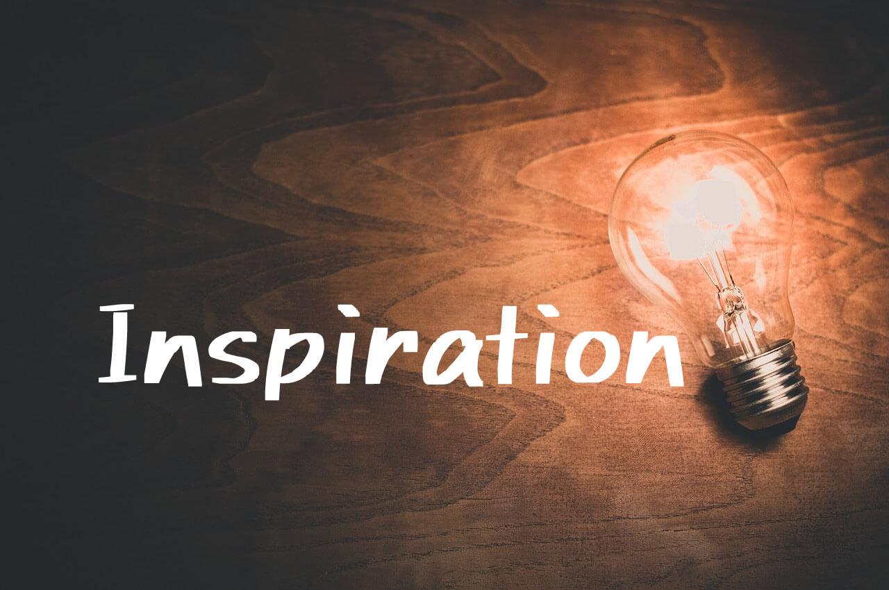 直感力(Inspiration)を鍛える