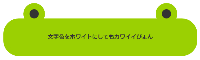 カエルBOX B(飾り枠・囲み枠)
