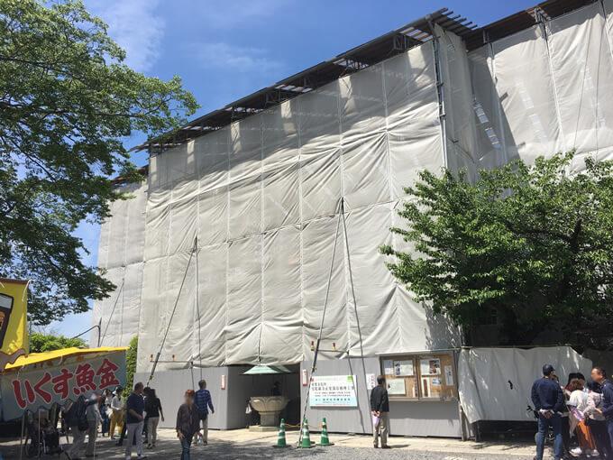 曼陀羅寺正堂 保存修理工事
