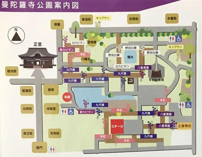 曼荼羅寺公園 マップ