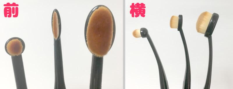 セリア 歯ブラシ型ブラシ